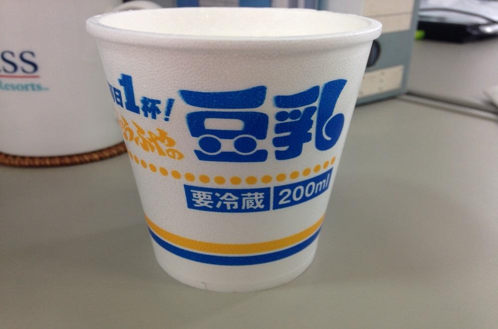 栗原豆腐店の豆乳